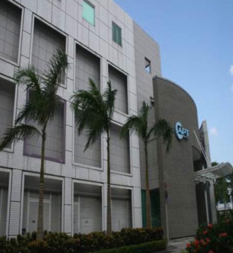 香港大浦数据中心